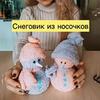 заказать рекламу у блоггера Алина Везучая