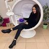 новое фото Екатерина Потехина