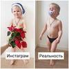 заказать рекламу у блоггера Юля Реш