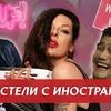 новое фото krasnovanatasha