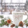 фотография Наталия Никонова