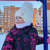 заказать рекламу у блоггера Татьяна AtmosferaSchastya