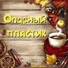 реклама у блоггера Наталья Зубарева