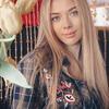 новое фото Ольга Радунцева