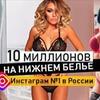 новое фото Анастасия Якушева