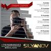 реклама на блоге Станислав Сильянов