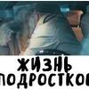 новое фото v.fomka