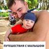 новое фото Виктория Исаева