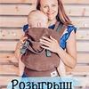 лучшие фото Юля Mom_pati