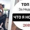 реклама в блоге toniakarpenko