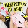 фото diana_suvorova