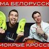 фото ermakush