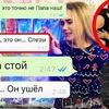 фотография diana_ddi