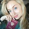 реклама в блоге Анна Иоаннова