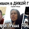фото moshamakeeva