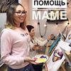 новое фото Ирина Irenasplanet