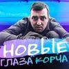 реклама у блогера eldarboziev_