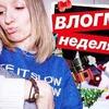 реклама на блоге ulielie