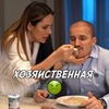 заказать рекламу у блоггера Юрий Кузнецов
