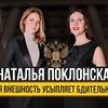фото на странице maria_pronenko