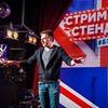 фотография Александр Муратаев
