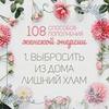 фото Ольга Валяева