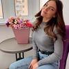 заказать рекламу у блоггера Екатерина Потехина