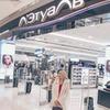 реклама на блоге Надежда Елизарова