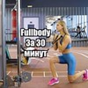 реклама на блоге Катя Спорт
