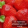 заказать рекламу у блоггера Юлия Леночкина