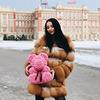 заказать рекламу у блоггера Наталия