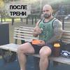 фото на странице Иван Потапов