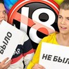 реклама в блоге Матвей Балов