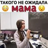 реклама в блоге Дмитрий Тоболов