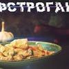 реклама в блоге b.o.r.s.c.h