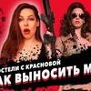 фото на странице krasnovanatasha