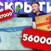 реклама в блоге kostya_zzz