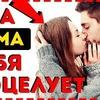 реклама у блоггера sasha_crazy
