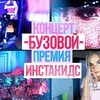 новое фото sophanabatchikova