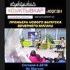 реклама на блоге Никита Чернов