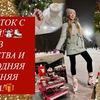 фотография katerinaviktorovna