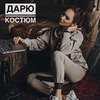 реклама на блоге Алена Воложанинова