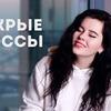 заказать рекламу у блоггера _operina_