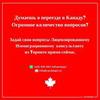 реклама в блоге Вадим Стукалов