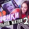 заказать рекламу у блоггера arinadanilova_official