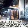 реклама в блоге vostrikova_k