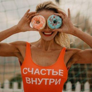 Блоггер Светлана Шидловская