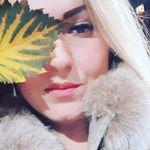 Блогер Светлана Скишимова