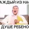 новое фото Найнта Обинов