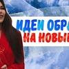 разместить рекламу в блоге karina_nigay